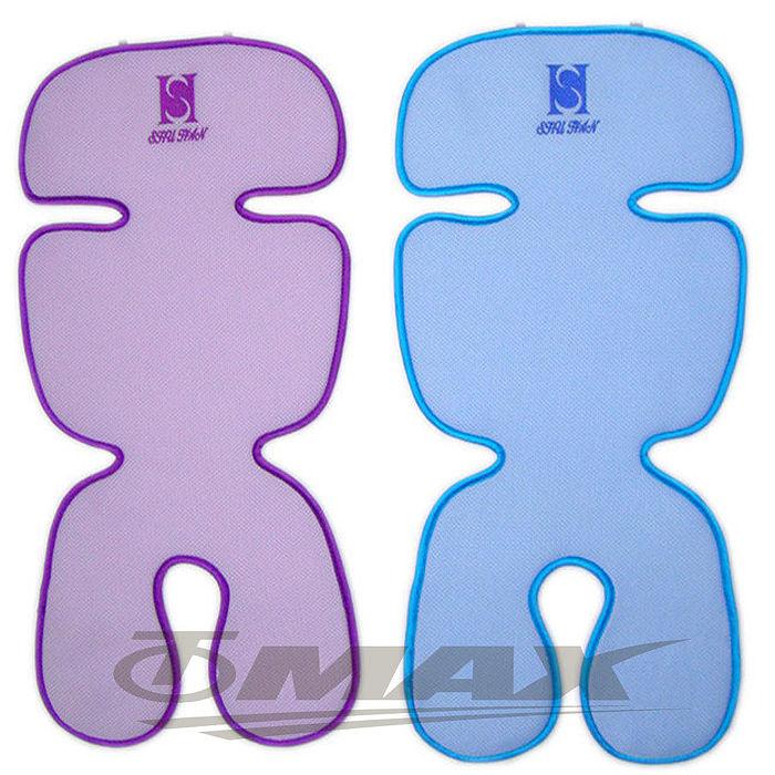 omax舒寒嬰兒安全座椅/手推車兩用涼墊紫色