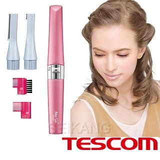 【TESCOM】TL222 電動修眉細緻美顏器-粉色