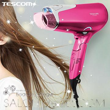 【TESCOM】TCD4000TW-P 膠原蛋白負離子護髮機(水漾桃紅)