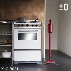 日本 正負零±0 無線手持吸塵器-XJC-B021(紅)