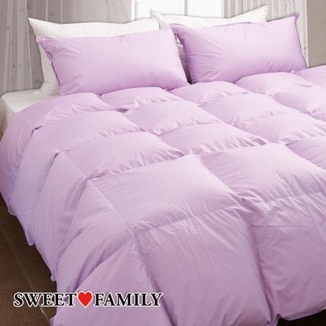 【SWEET FAMILY】甜蜜家庭MIT天然水鳥羽毛高級防絨羽絲絨被(淺紫)