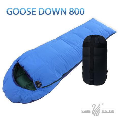 【遊遍天下】MIT台灣製耐寒抗污防潑水羽絨機能型鵝絨睡袋 GD800(隨機配色)