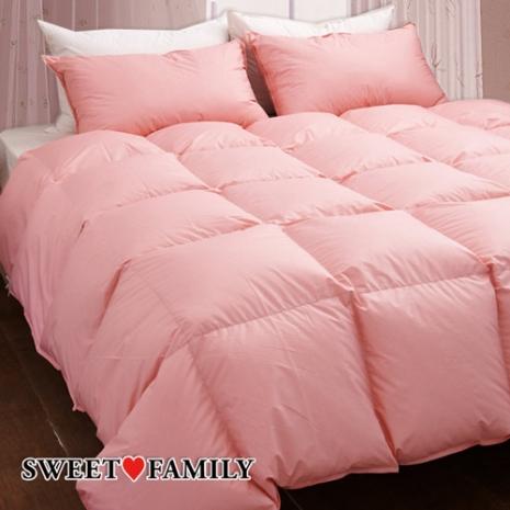 【SWEET FAMILY】甜蜜家庭MIT 天然水鳥羽毛高級防絨羽絨被一被二枕超值組(浪漫粉)