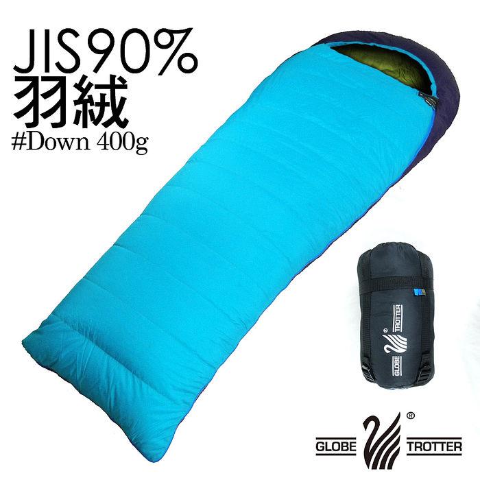 【遊遍天下】MIT台灣製JIS90%羽絨禦寒保暖防風防潑水羽絨睡袋D400(隨機配色)