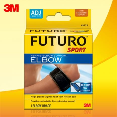 【3M】FUTURO護腕 – 網球/高爾夫球護肘