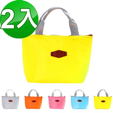 【搶購】韓版馬卡龍輕便型保溫保冰袋 2入(5色)橘色