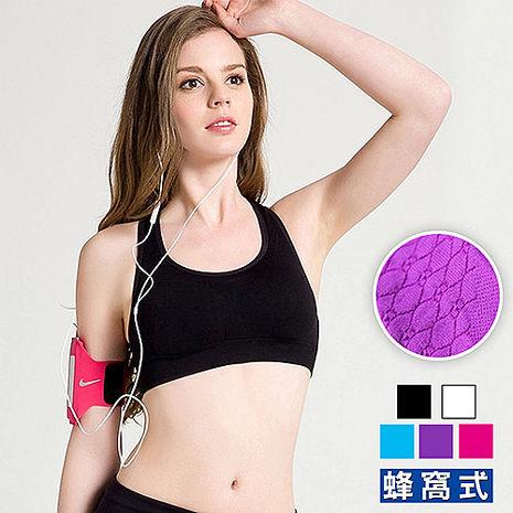 【Olivia】蜂窩式無鋼圈吸汗防震運動舒適內衣(黑色)