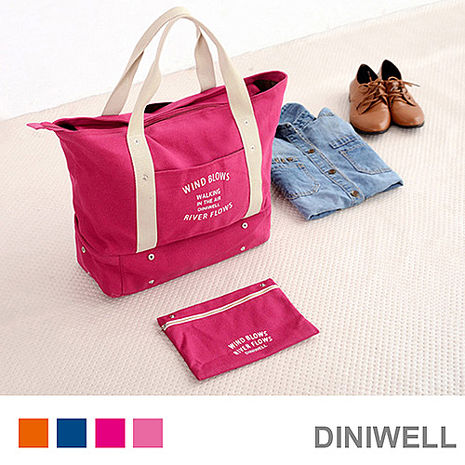 【韓版】DINIWELL旅行多功能衣物、鞋子、拉桿收納單肩收納包(4色)粉紅