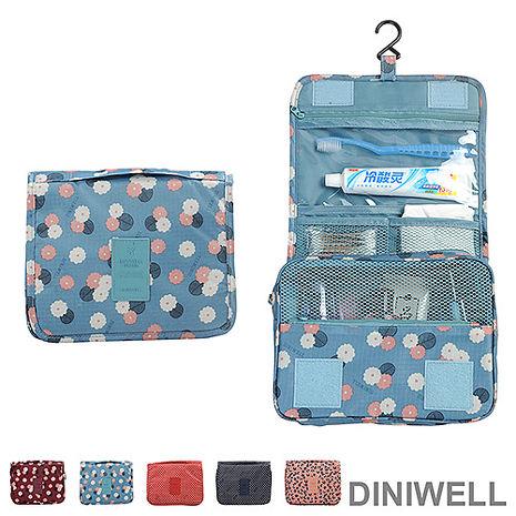 【搶購】DINIWELL新一代懸掛式防水旅遊盥洗收納包(5色)藍色格紋