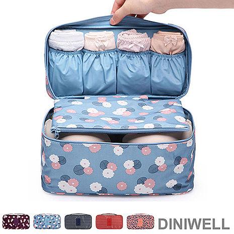【韓版】DINIWELL印花系列防水旅遊貼身衣物收納包 (5色)
