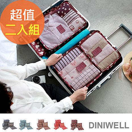 【韓版】DINIWELL印花系列行李箱衣物收納袋 6件組(2入)紅色+藍色花朵
