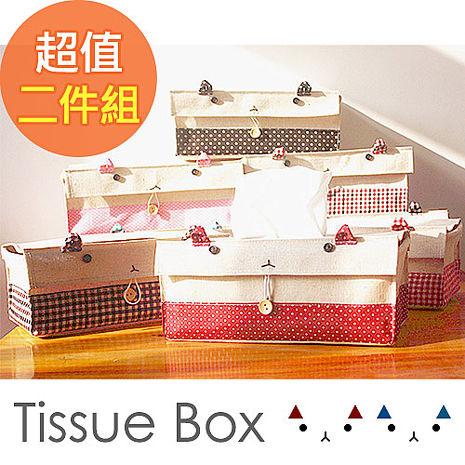 【佶之屋】棉麻可愛動物抽取式面紙收納套/長方款 (2件組)