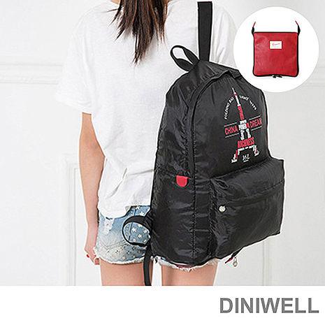 【韓版】DINIWELL極輕量防水摺疊旅行收納後背包(16L)經典中國