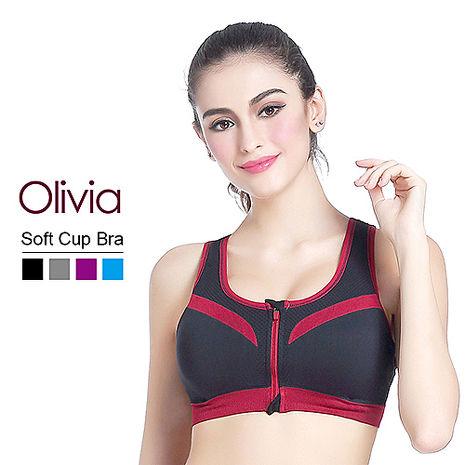 【Olivia】無鋼圈防震聚攏撞色BRA運動內衣-拉鍊款(黑色)黑色-M