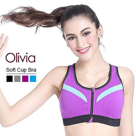 【Olivia】無鋼圈防震聚攏撞色BRA運動內衣-拉鍊款(紫色)紫色-S