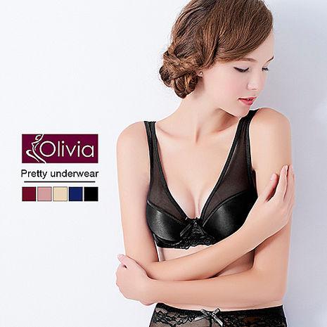 【Olivia】無鋼圈無痕網紗舒適聚攏內衣(黑色)
