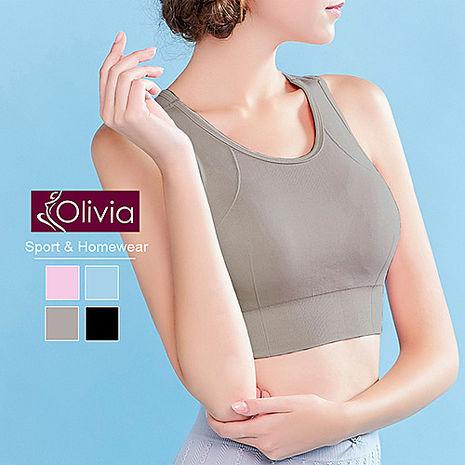 【Olivia】無鋼圈彈力羽翼拼接網紗運動背心(灰色)