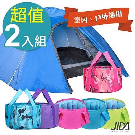 【韓版】600D便攜式可折疊牛津布旅行泡腳袋 15L(2件組)