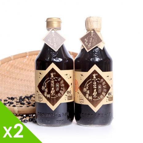 【黑豆桑】金缸輕巧組(金豆醬油x2+缸底醬油x2)