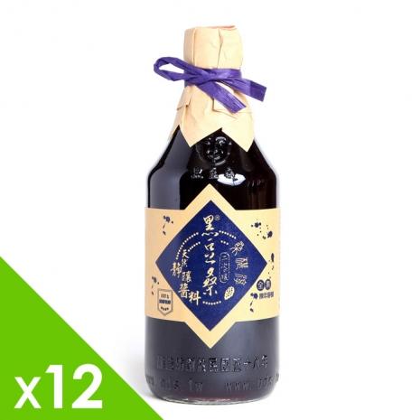 【黑豆桑】黑豆桑陳年靜釀桑椹淳(x 12瓶)