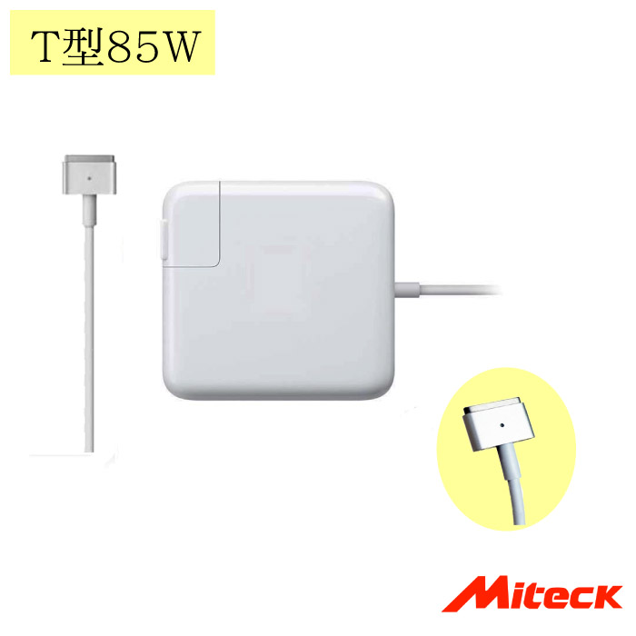 Miteck Apple macbook pro 85w magsafe副廠 電源供應器 充電器(T型/二代)