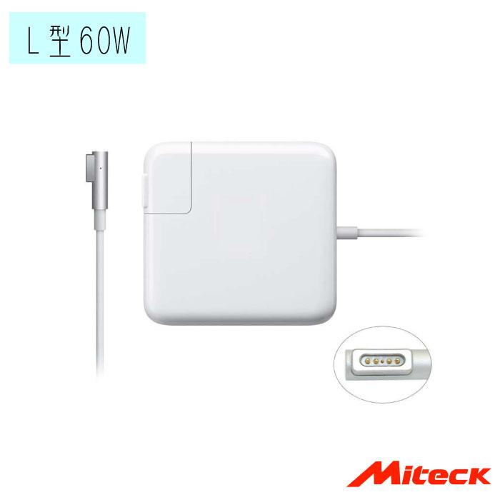 Miteck Apple macbook pro 60w magsafe 副廠電源供應器 充電器(L型/一代)