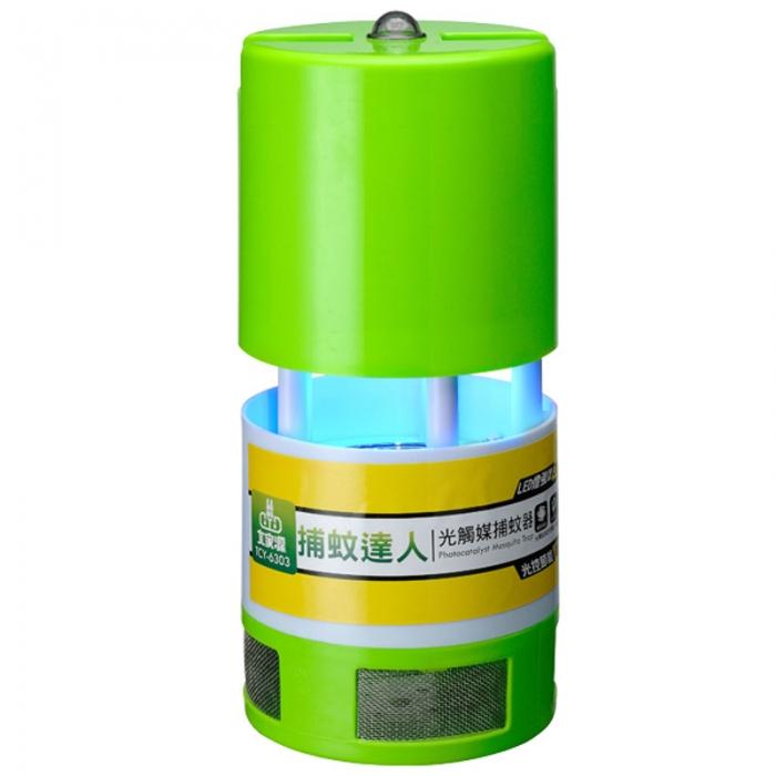 大家源福利品 光控光觸媒捕蚊器-可壁掛設計TCY-6303