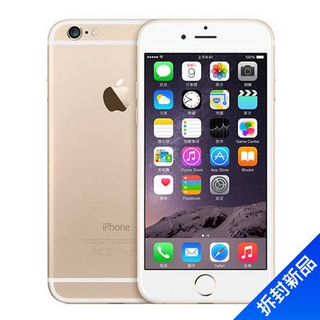 (領券再折千)iPhone 6 Plus 64G(金)【拆封新品】(福利品)