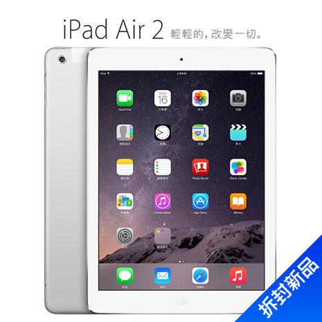 iPad Air2 16G LTE 銀【拆封新品】