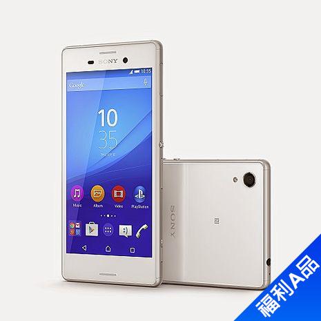 Sony Xperia M4 Aqua E2363-(白)【拆封福利品A級】