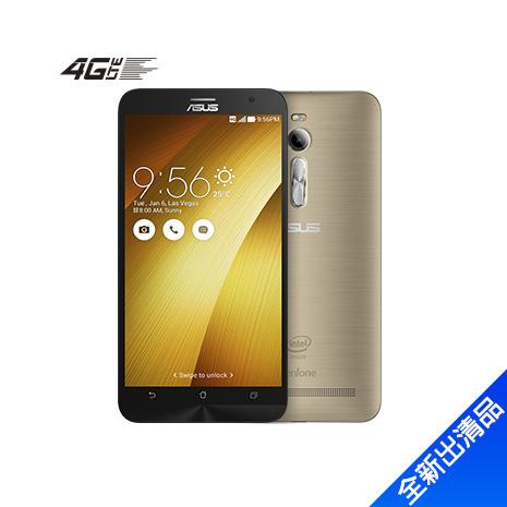 ASUS Zenfone2 ZE551ML_4G Ram_32G-(金)(4G)【全新出清品】