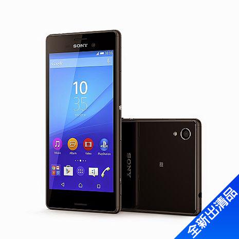 Sony Xperia M4 Aqua E2363-(黑)【全新出清品】