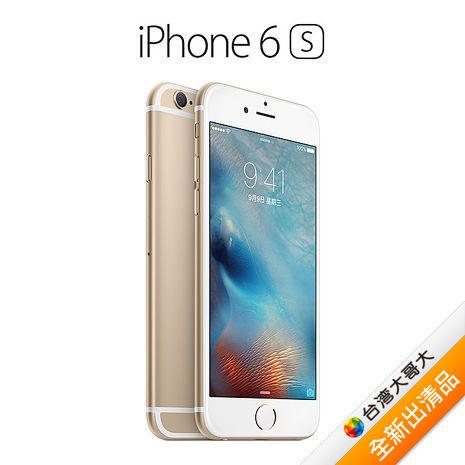 Apple iPhone 6s 16G(金)【全新出清品】(福利品)