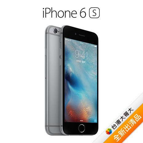 Apple iPhone 6s 16G(灰)【全新出清品】(福利品)