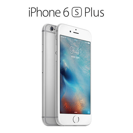 iPhone 6s Plus 128G(銀)