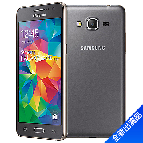 Samsung Galaxy Grand Prime VE G531Y(灰)(4G)【全新出清品】