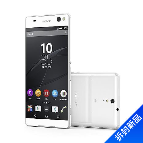 Sony Xperia C5 Ultra E5553-(白)(4G)【拆封新品】(福利品)