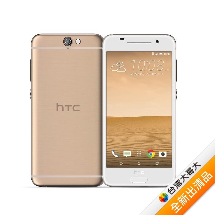 HTC One A9 5吋八核智慧機 (16G) (金)【全新出清品】(福利品)