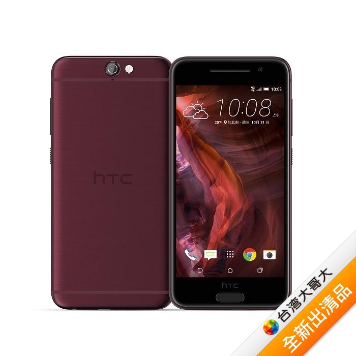 HTC One A9 5吋八核智慧機 (16G) (紅)【全新出清品】(福利品)