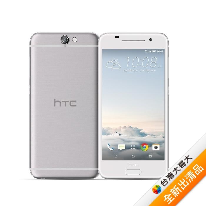 HTC One A9 5吋八核智慧機 (16G) (銀)【全新出清品】(福利品)
