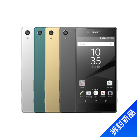 Sony Xperia Z5 E6653 5.2吋32G八核旗艦機 (白)(4G)【拆封新品】-手機平板OUTLET-myfone購物
