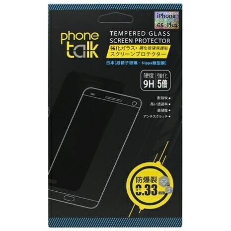 【Phone Talk】9H鋼化玻璃保貼(iPhone 6 Plus/6S Plus)