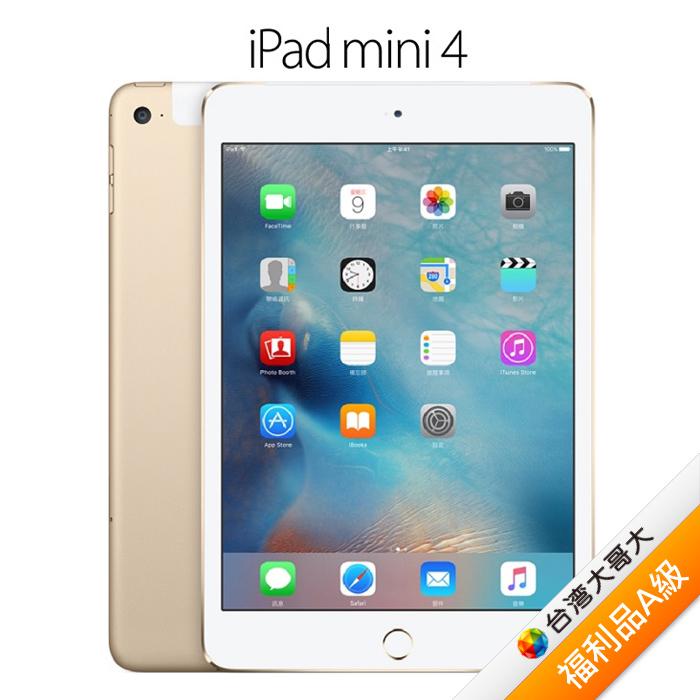 iPad mini 4 16G LTE版 WiFi + Cellular (金)展示機【拆封福利品A級】(福利品)