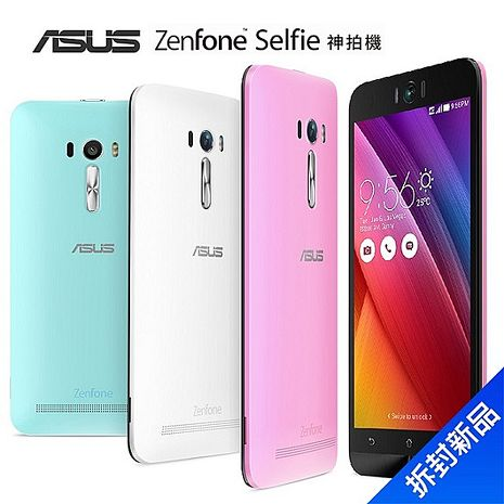 ASUS Zenfone Selfie ZD551KL 16G(黑)【拆封新品】
