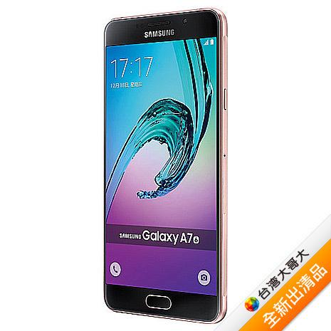 Samsung Galaxy A7 5.5吋智慧機 (2016版)(A710Y)(粉金)【全新出清品】(福利品)