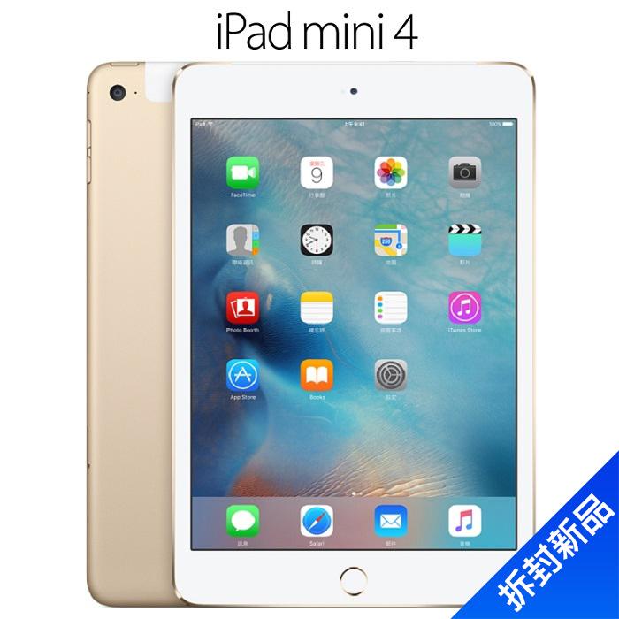 iPad mini 4 128G/LTE/金【拆封新品】