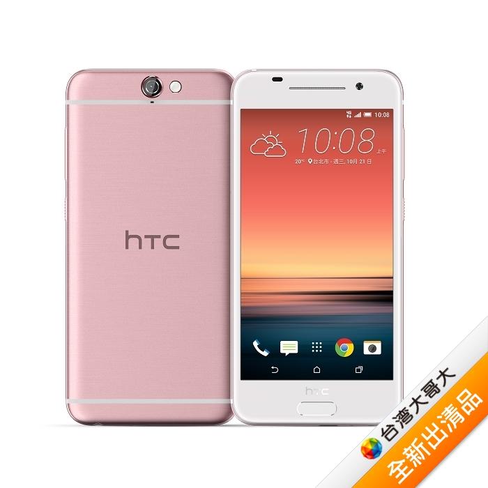 HTC One A9 5吋八核智慧機 (16G) (粉)【全新出清品】(福利品)