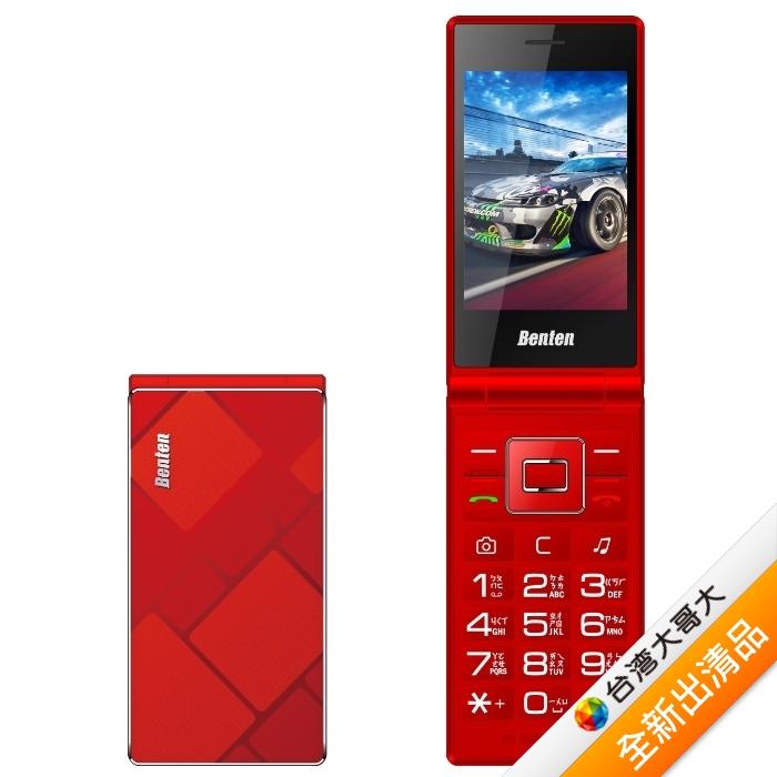 Benten W900美型折疊機(紅)(3G)【全新出清品】(福利品)