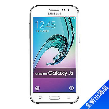Samsung Galaxy J2 J200(白)(4G)4.7吋四核LTE智慧機【全新出清品】