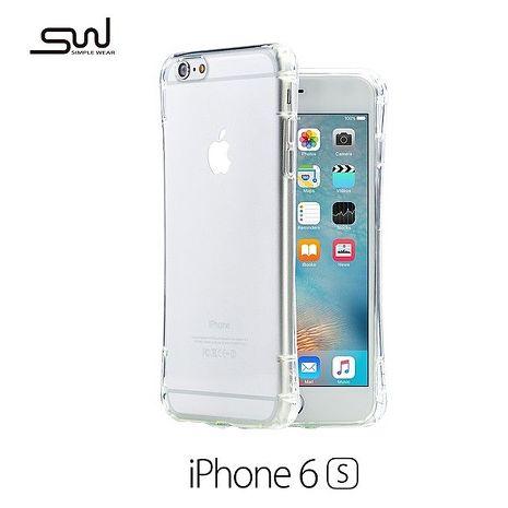 SIMPLE WEAR iPhone 6S 全包覆透明TPU保護套 (京普威爾)